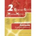 Gielas Gillii 2 - Skriftbilder