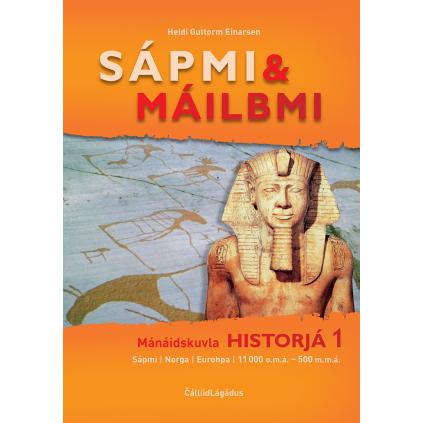 Sápmi & Máilbmi - Mánaidskuvla historjá 1