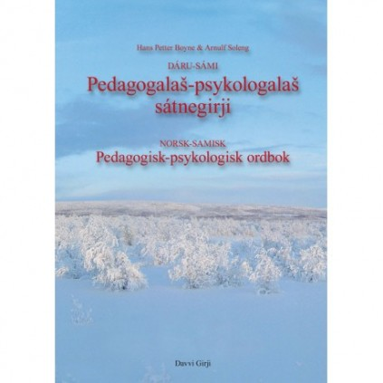Pedagogisk-psykologisk ordbok