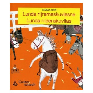 Lunda rijremeskuvlesne/Lunda riidenskuvllas
