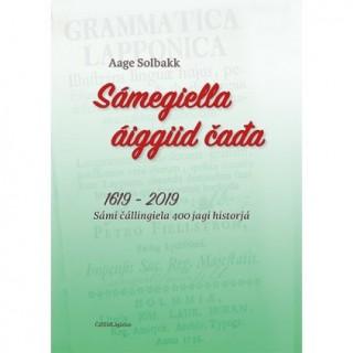 Sámegiella áiggiid čađa
