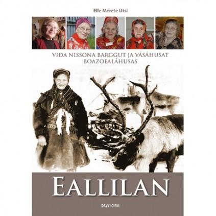 Eallilan