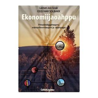 Ekonomiijaoahppu