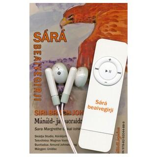Sárá Beaivegirji - Jietnagirji MP3